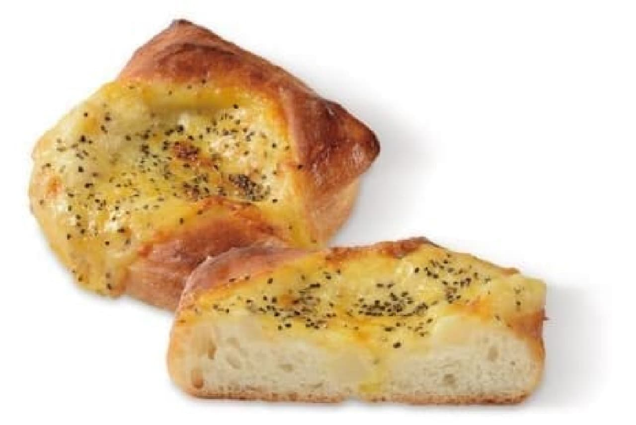 ホクオウ「クワとろっチーズペッパー」