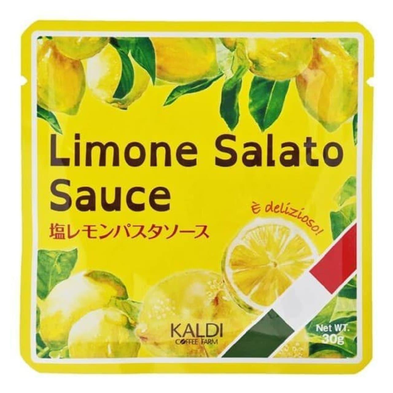 カルディ塩レモンパスタソース