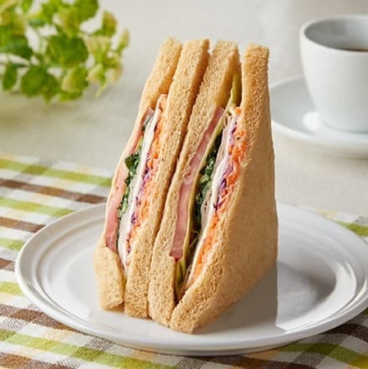 ファミリーマート「全粒粉サンド 野菜ミックスとハム」