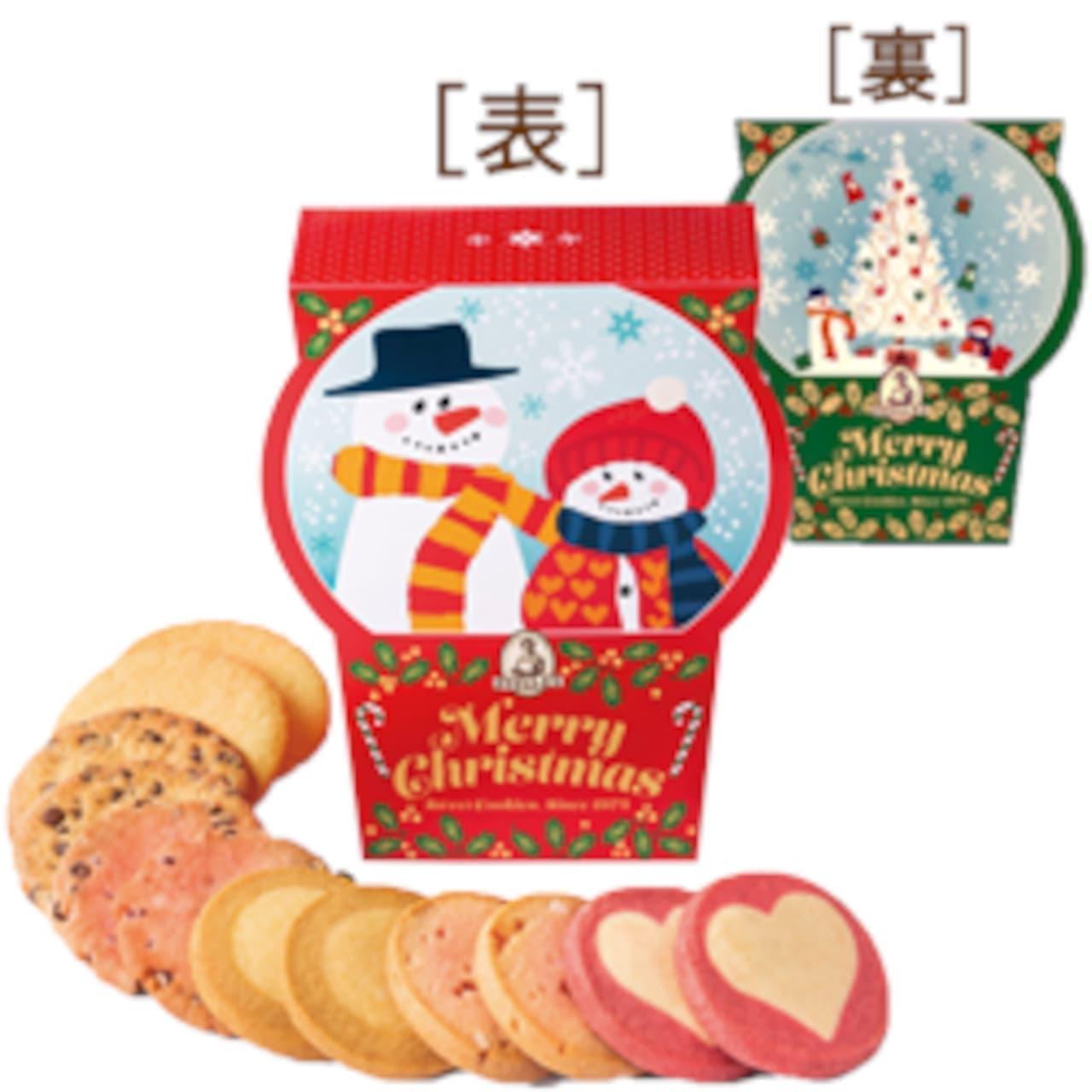 ステラおばさんのクッキークリスマスフェア