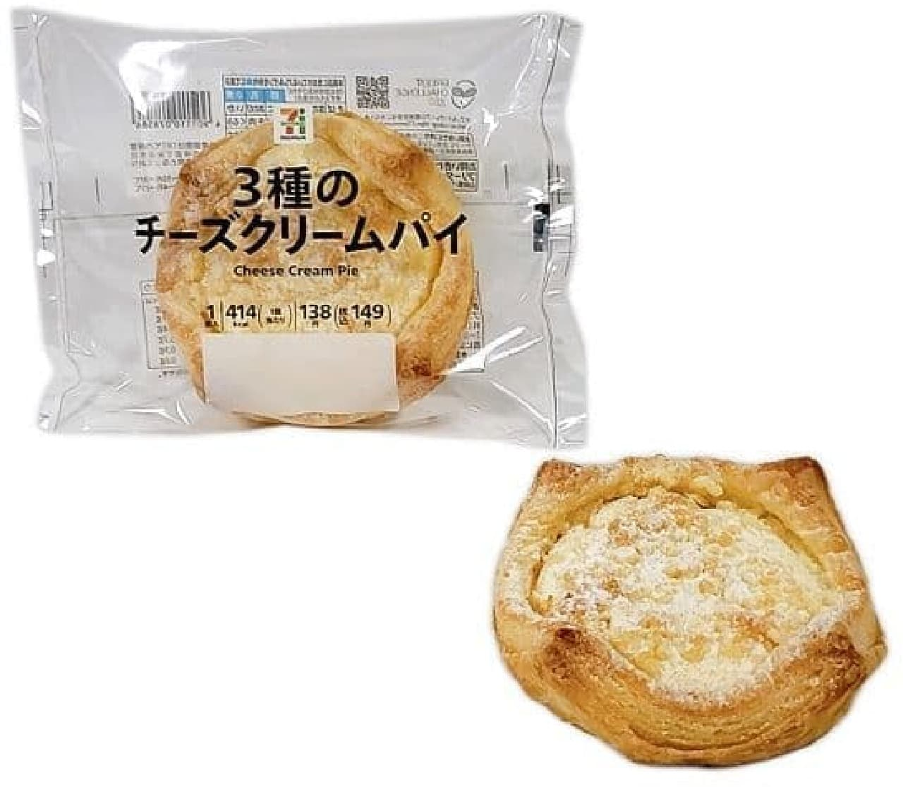 セブン-イレブン「7プレミアム 3種のチーズクリームパイ」
