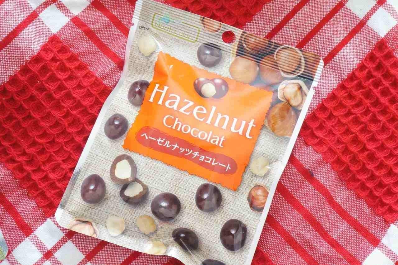 セブン-イレブンの「ヘーゼルナッツチョコレート」