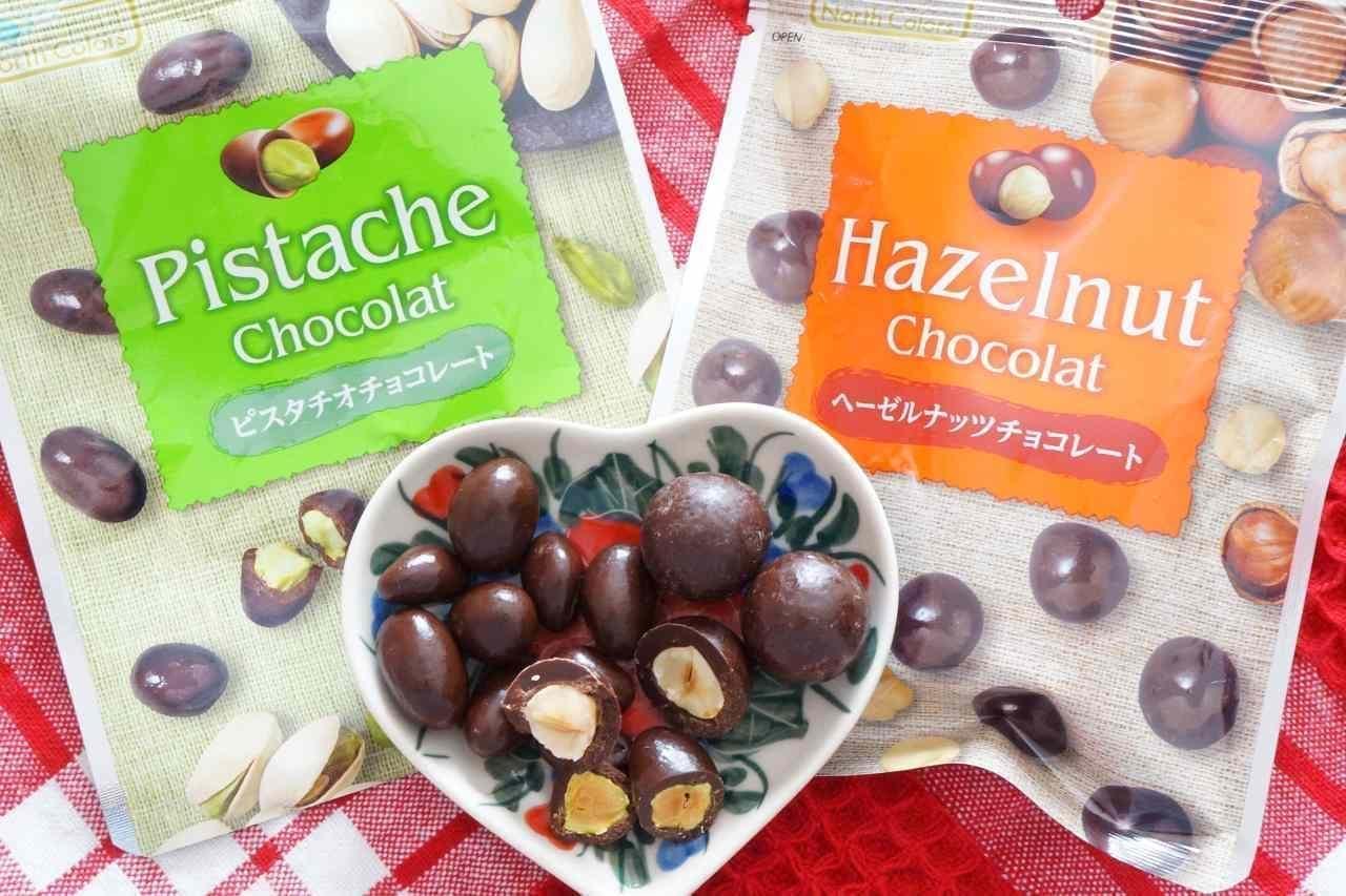 セブン-イレブンの「ピスタチオチョコレート」「ヘーゼルナッツチョコレート」