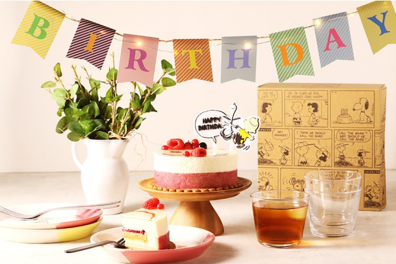 「SNOOPY BIRTHDAY ケーキ」PEANUTS Cafe オンラインショップに