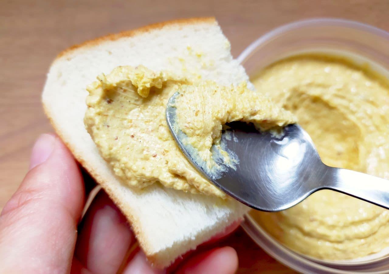 カルディ「ぬって焼いたらカレーパン」