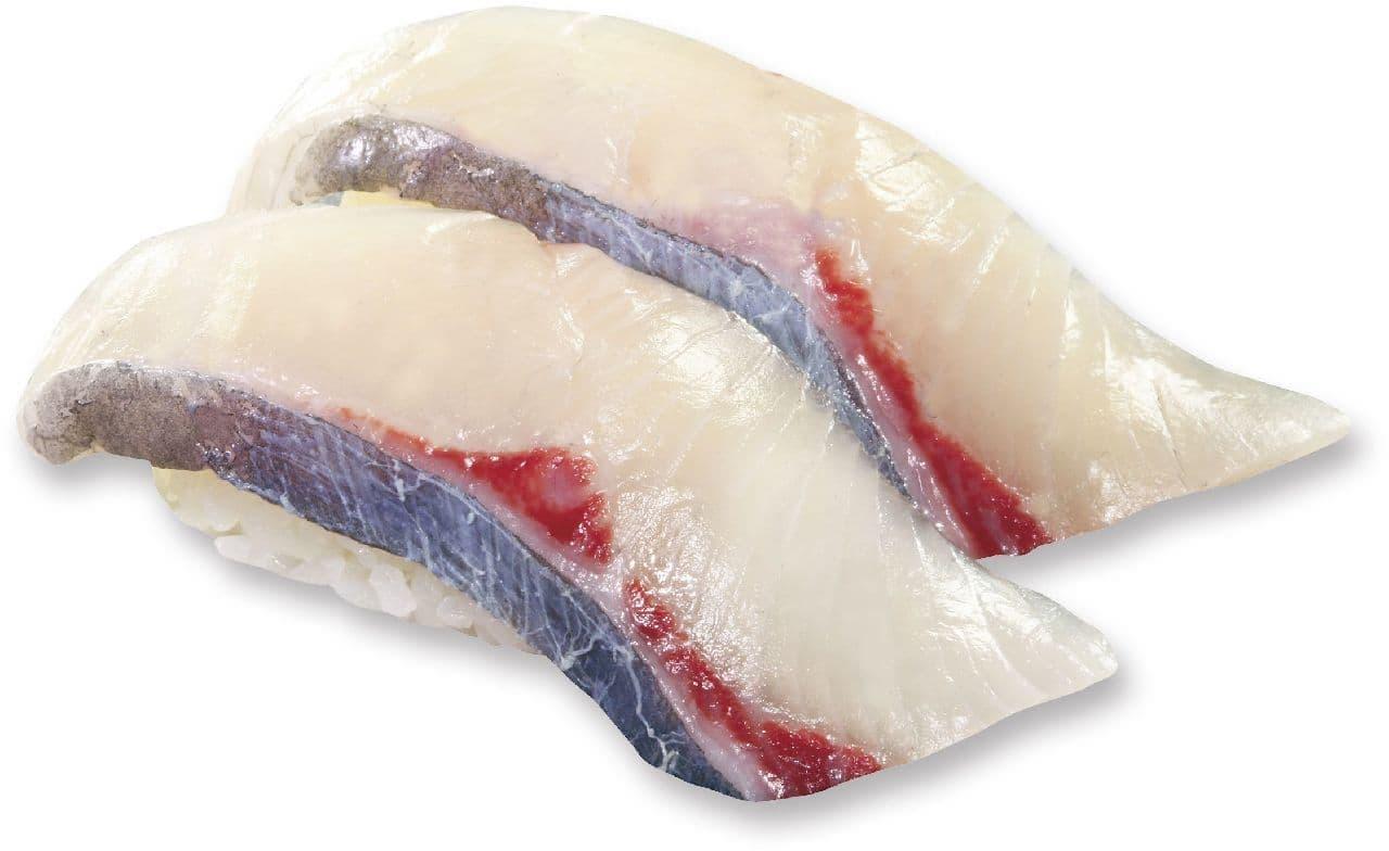 くら寿司「極み熟成かんぱち」