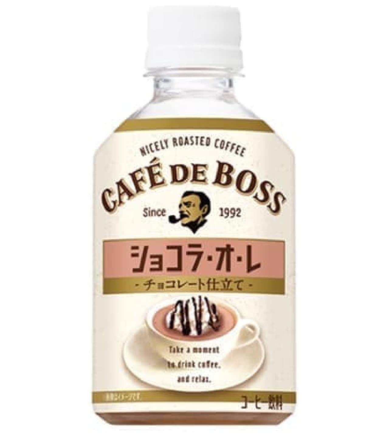 サントリー カフェ・ド・ボス ショコラ・オ・レ 280ml
