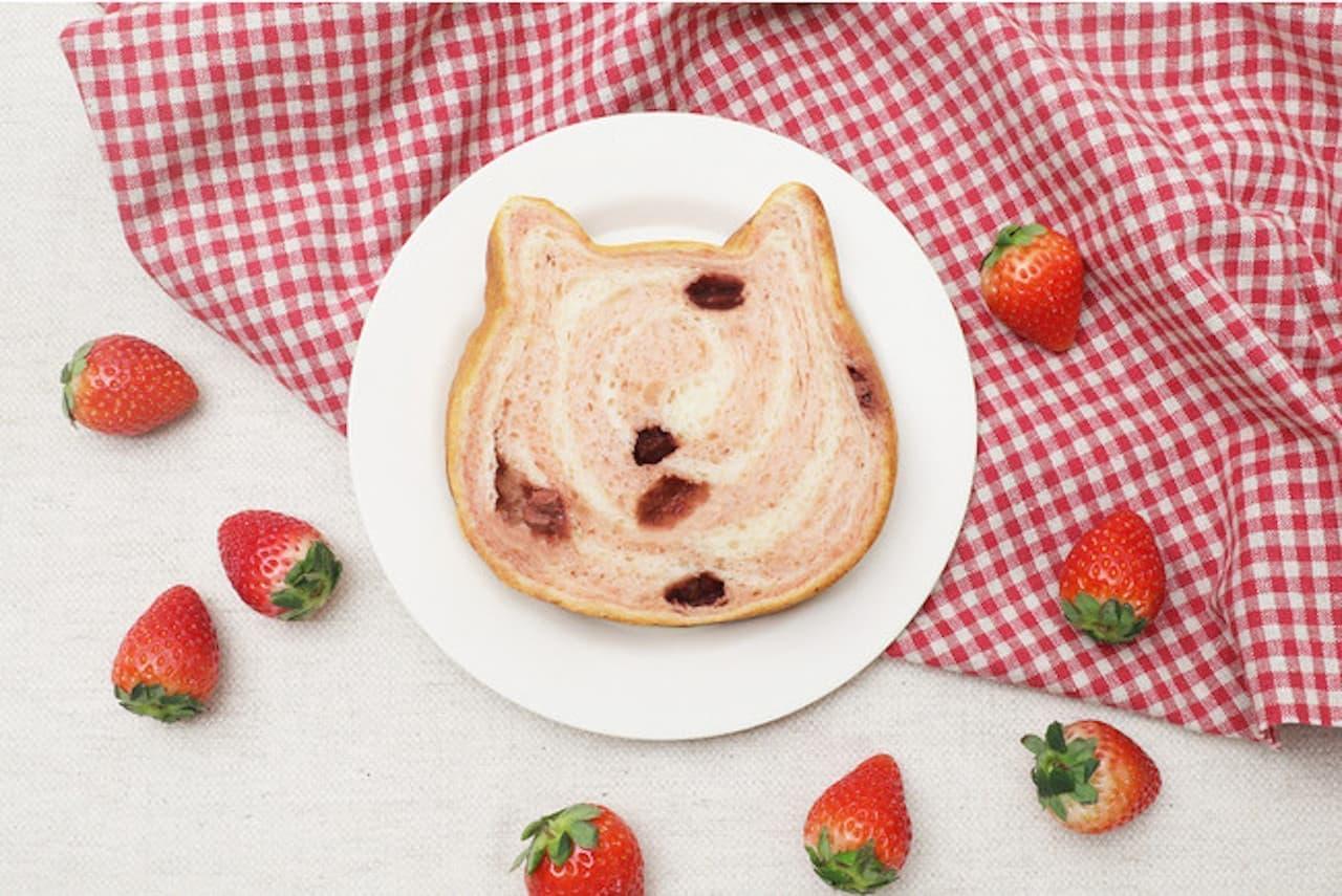 コラボ食パン「ねこねこ食パン いちごとみるく」