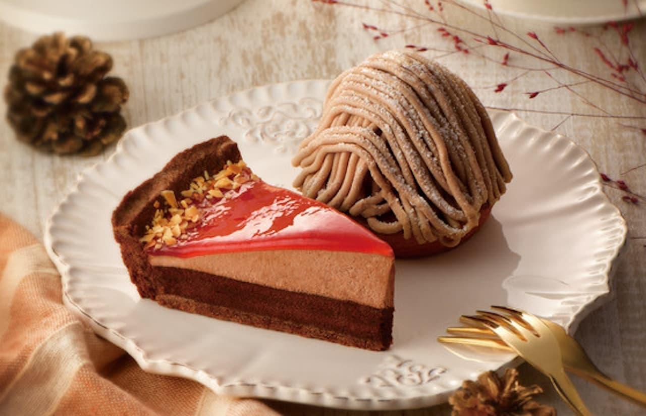 クリスマス色の「ラズベリーチョコタルト」カフェ・ド・クリエに