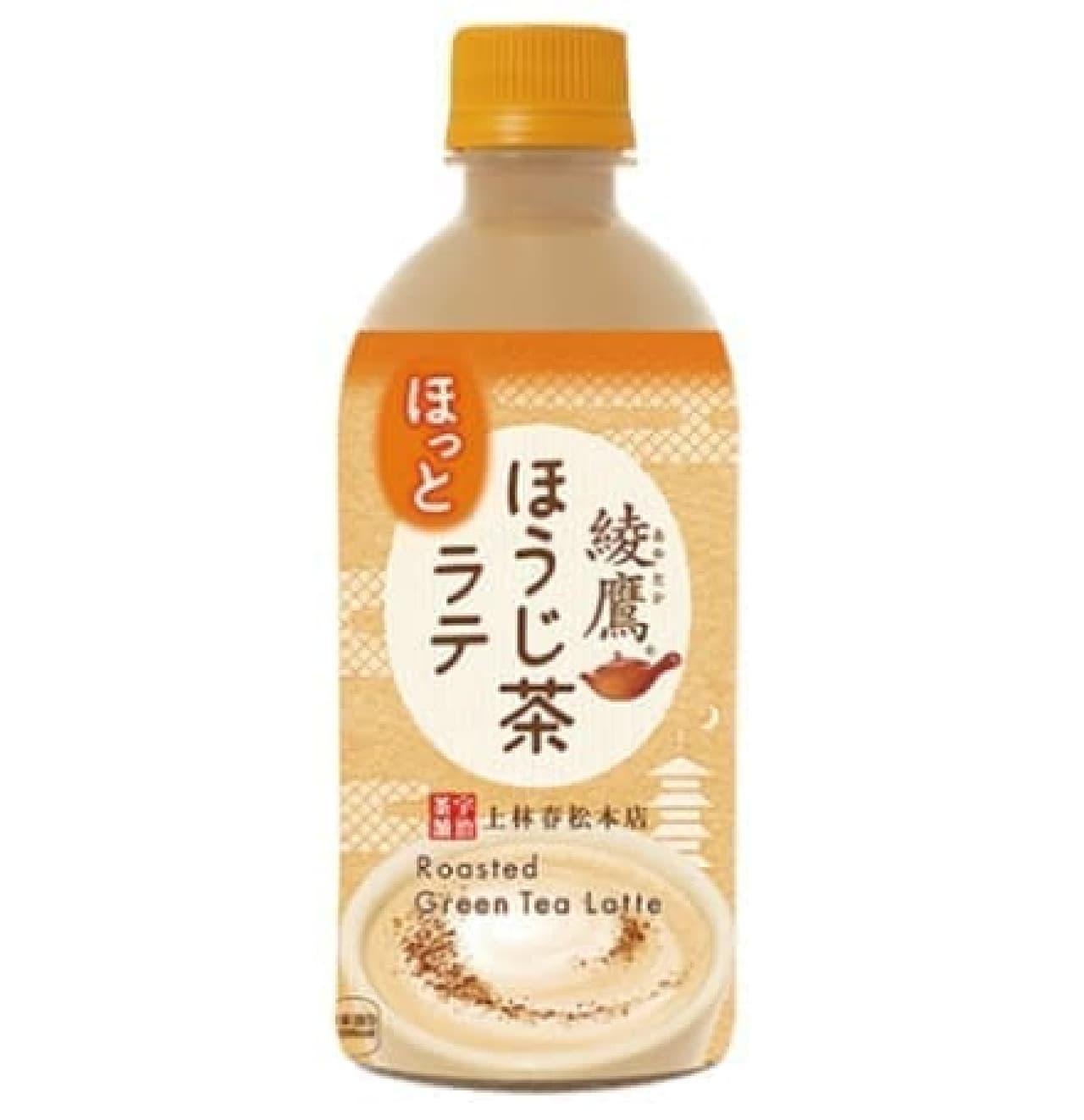 コカ・コーラ 綾鷹 ほうじ茶ラテ 440ml