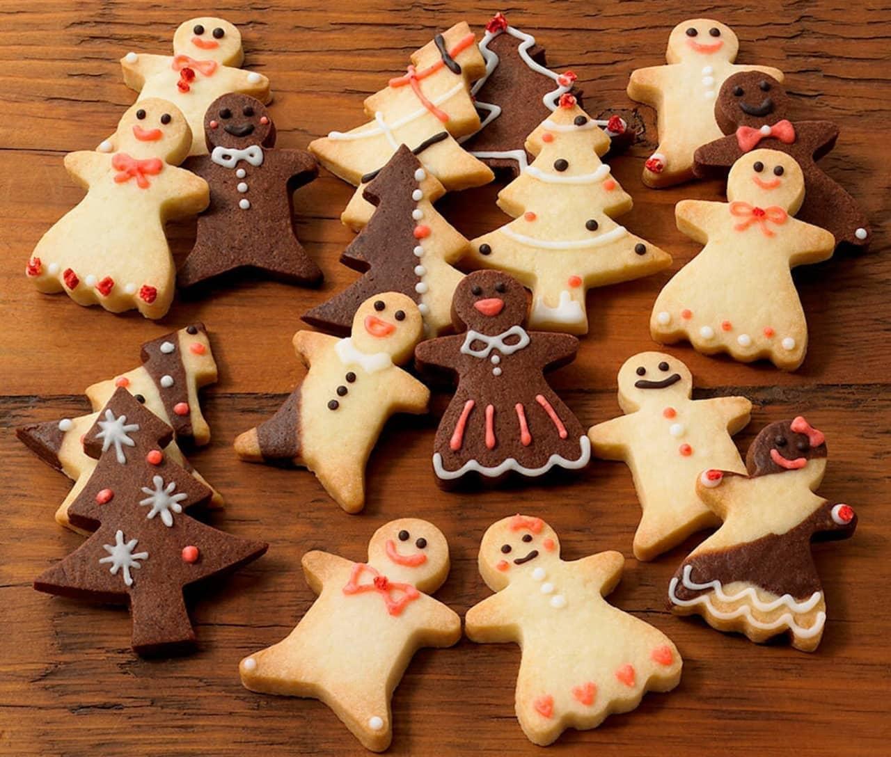 無印良品のクリスマス向き菓子