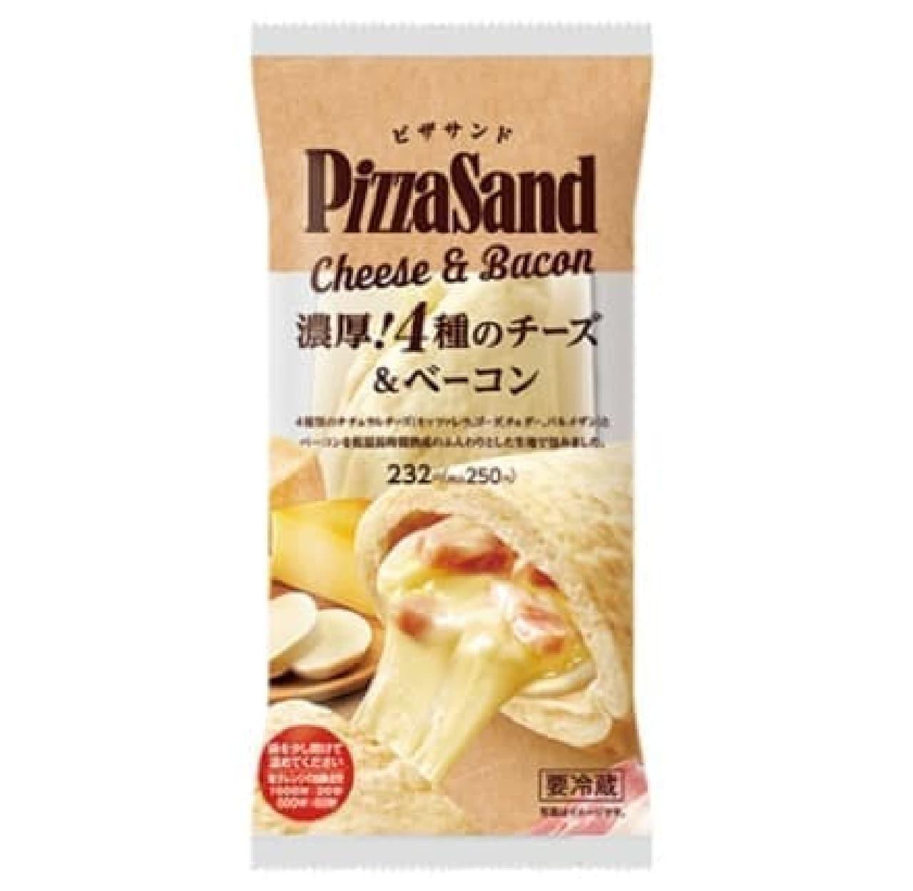 ファミリーマート「ピザサンド 濃厚!4種のチーズ&ベーコン」