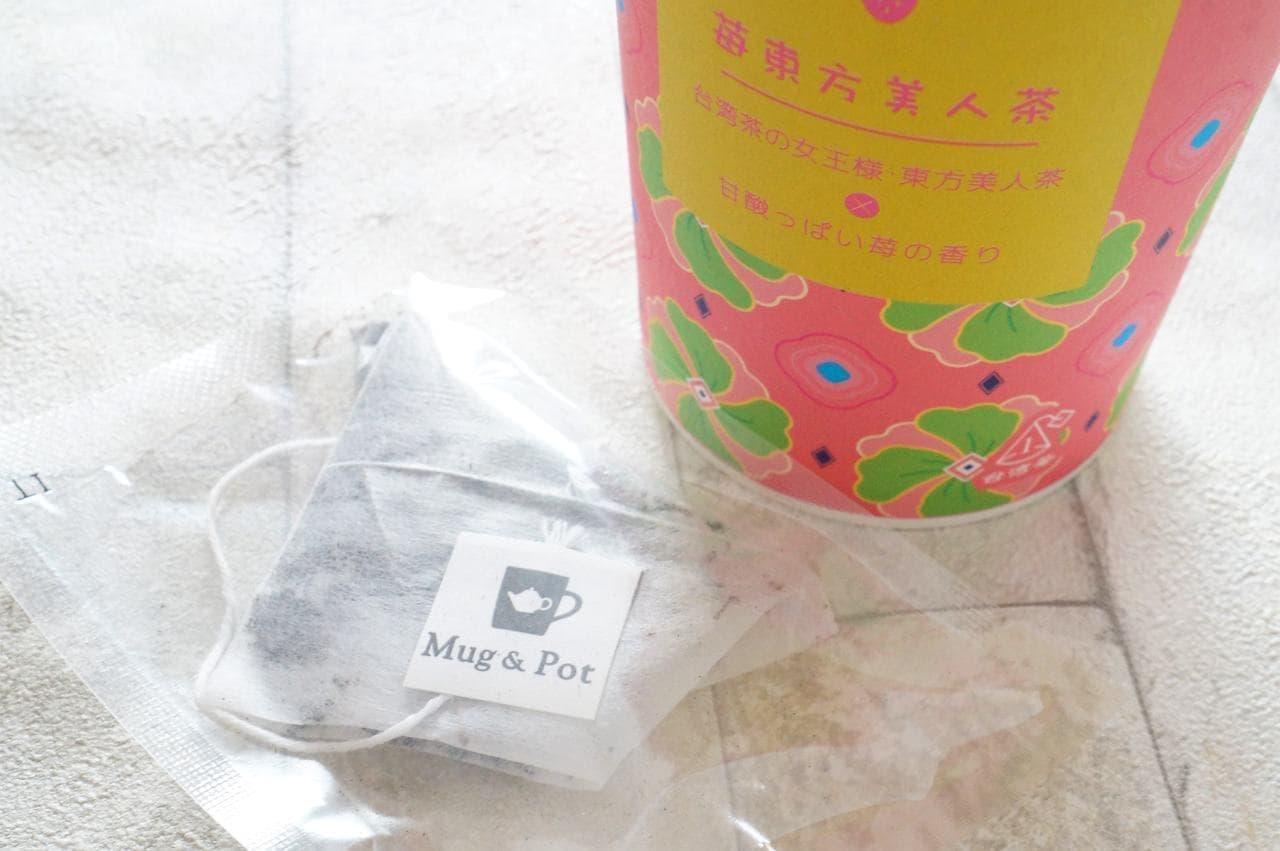 Mug&Pot カップティー苺東方美人茶