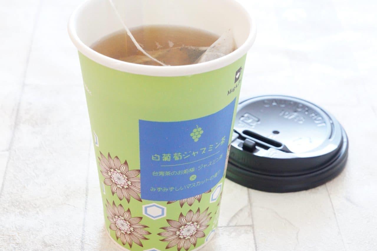Mug&Pot カップティー白葡萄ジャスミン茶