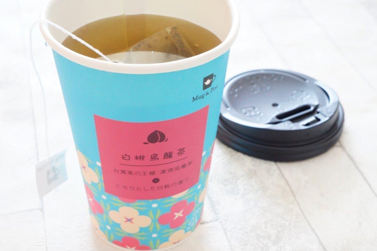 Mug&Pot カップティー白桃烏龍茶