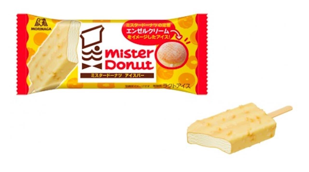 森永製菓「ミスタードーナツアイスバー」