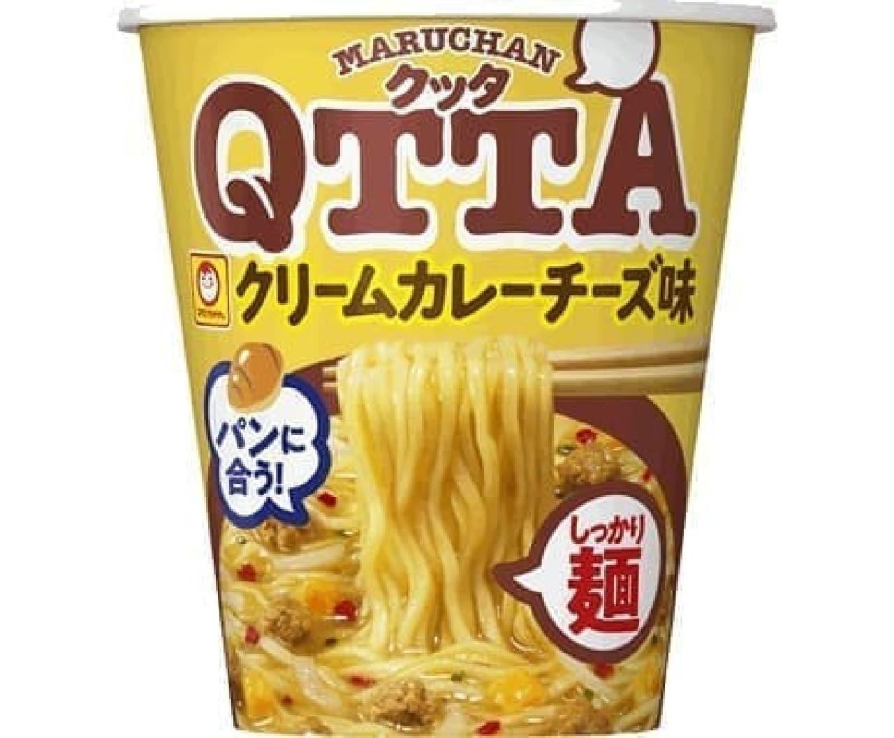 MARUCHAN QTTA クリームカレーチーズ味