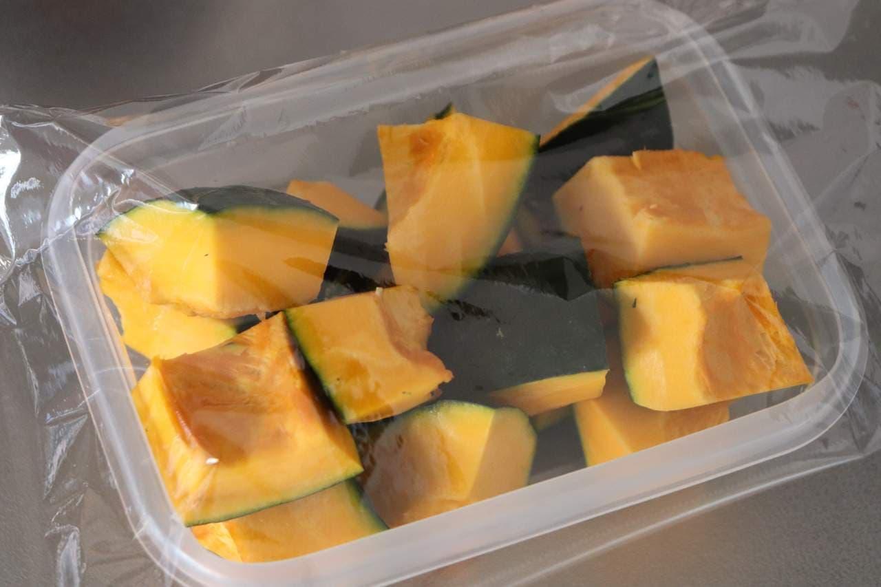 かぼちゃのクリームチーズサラダ
