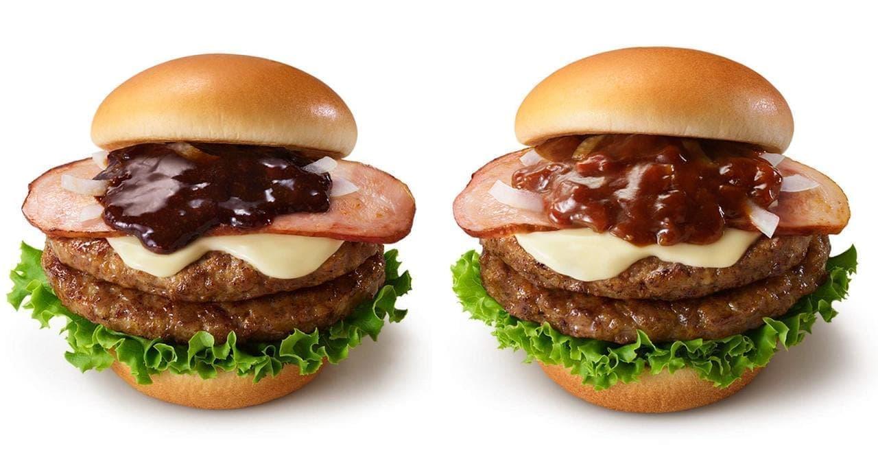 モスバーガー「ダブルとびきり赤ワイン&ビネガー 国産燻し豚ロースとチーズ・ダブルとびきりスパイス&デミ 国産燻し豚ロースとチーズ」