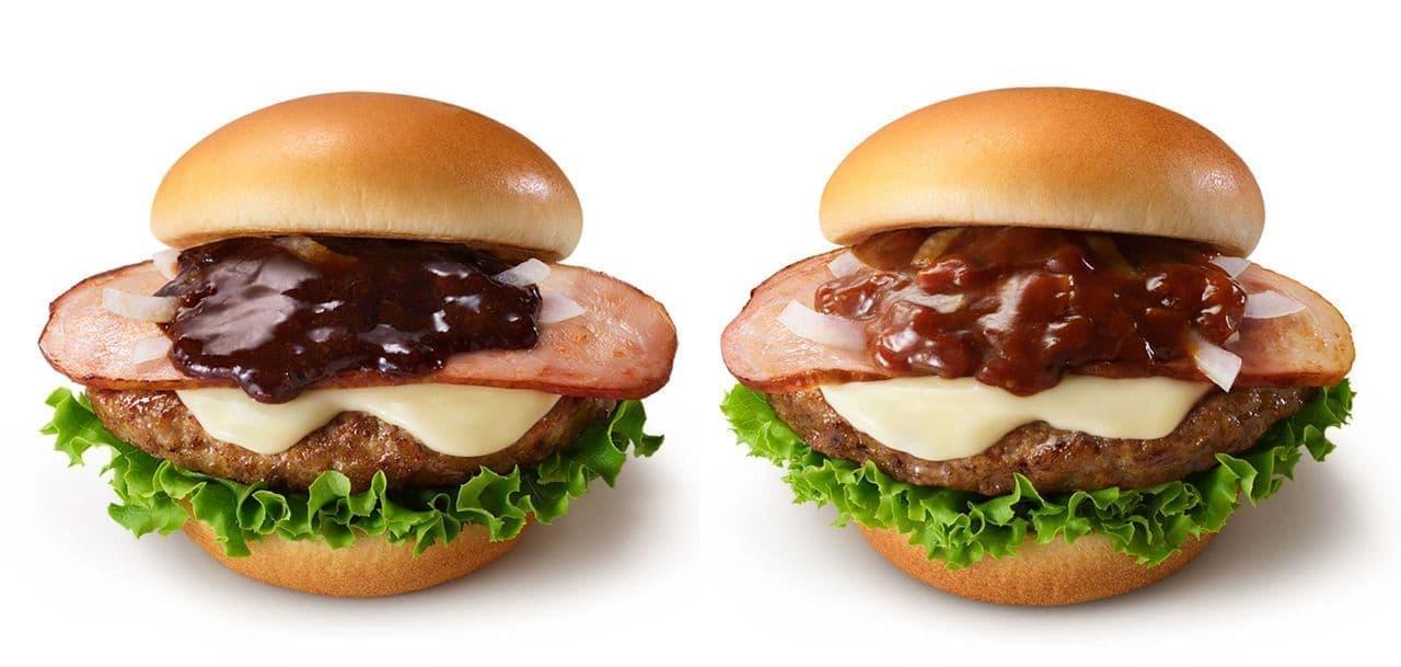 モスバーガー「ダブルとびきり赤ワイン&ビネガー 国産燻し豚ロースとチーズ」「とびきりスパイス&デミ 国産燻し豚ロースとチーズ」
