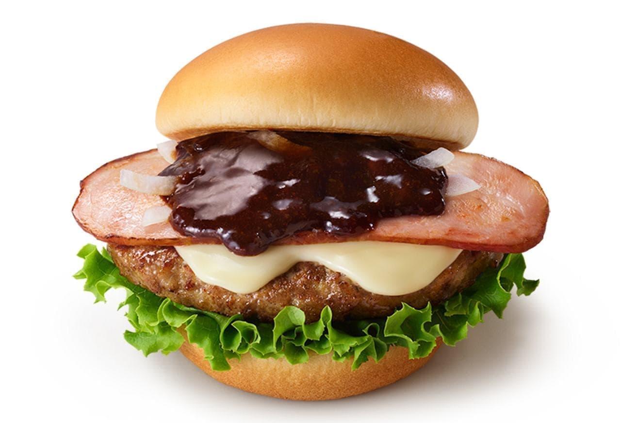 モスバーガー「とびきり赤ワイン&ビネガー 国産燻し豚ロースとチーズ ~北海道産ゴーダチーズ使用~」