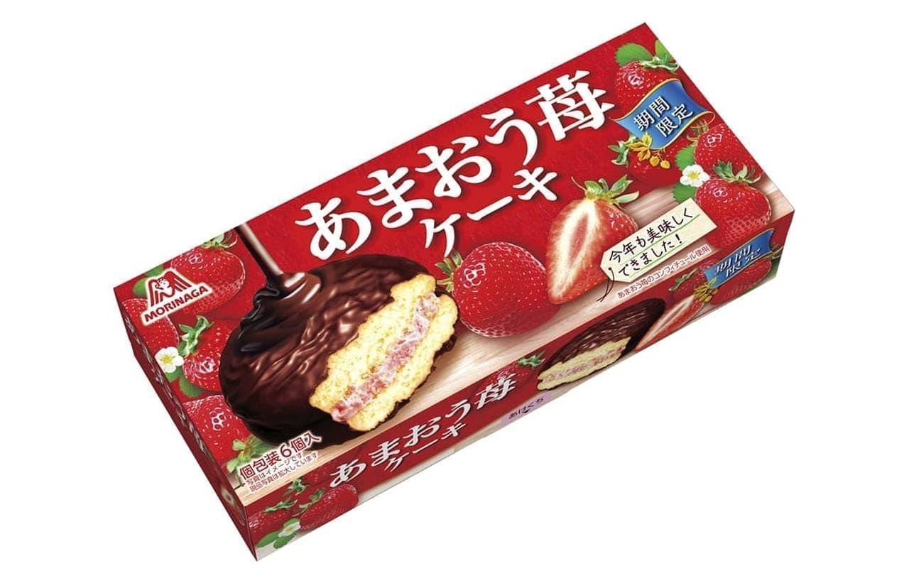 森永製菓「あまおう苺ケーキ」