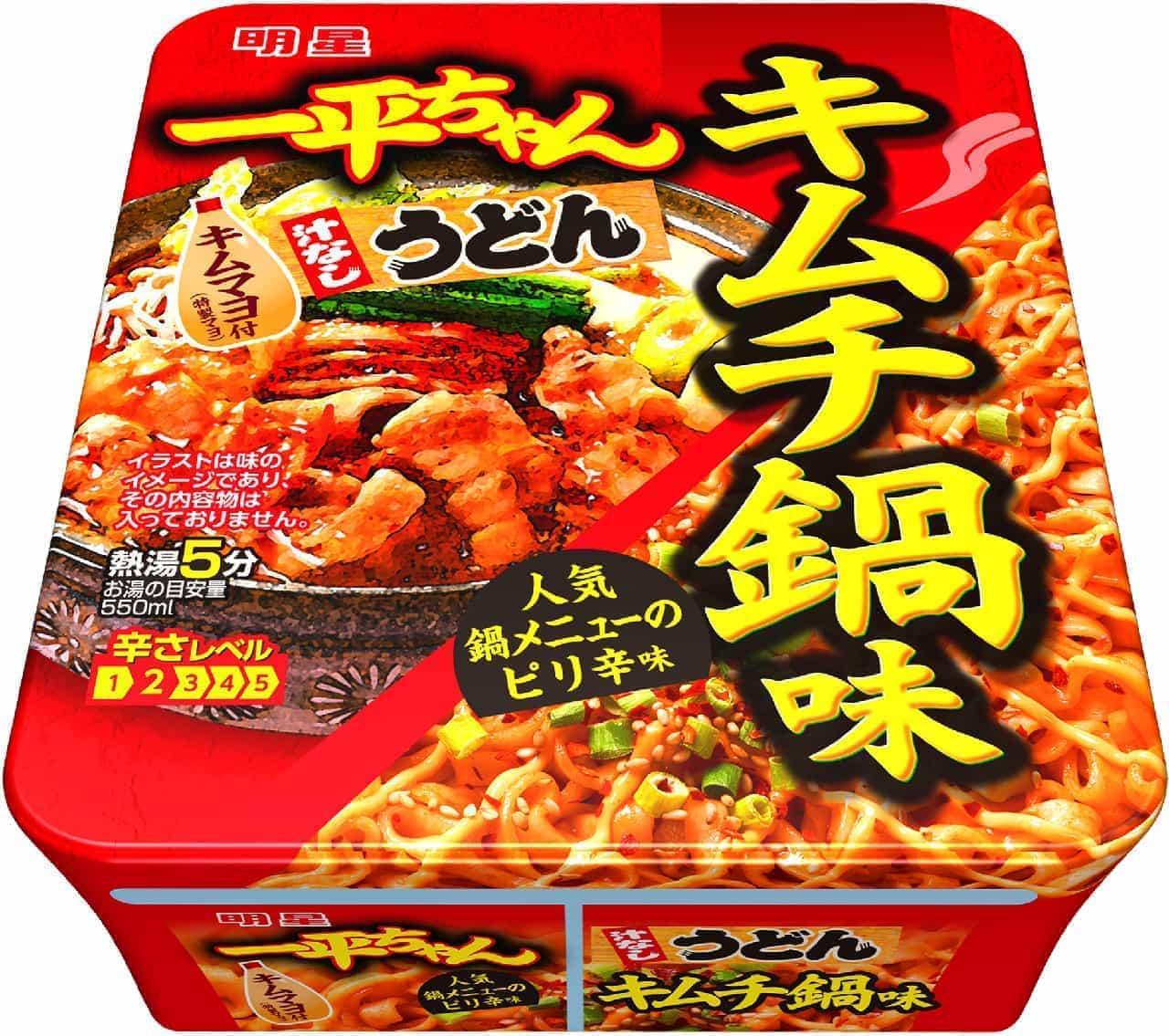 明星食品「明星 一平ちゃん汁なしうどん キムチ鍋味」