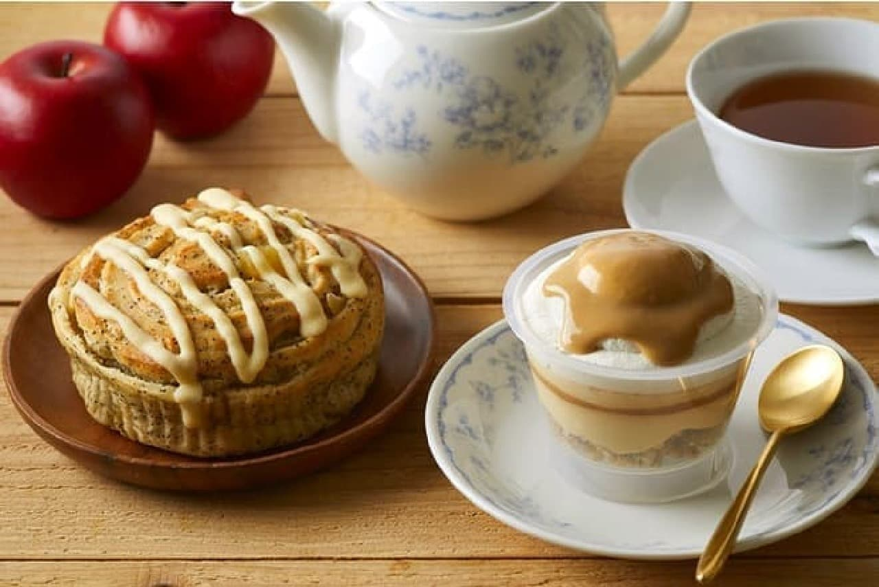 ファミリーマート「紅茶の生チーズケーキ」「りんごの紅茶のブレッド」