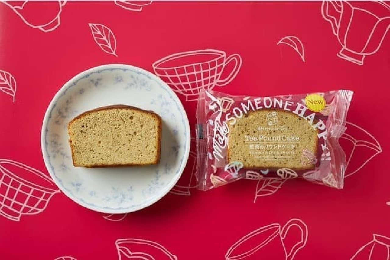 ファミリーマート「紅茶のパウンドケーキ」