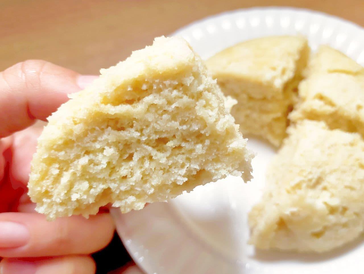レンジで簡単おから蒸しパンのレシピ