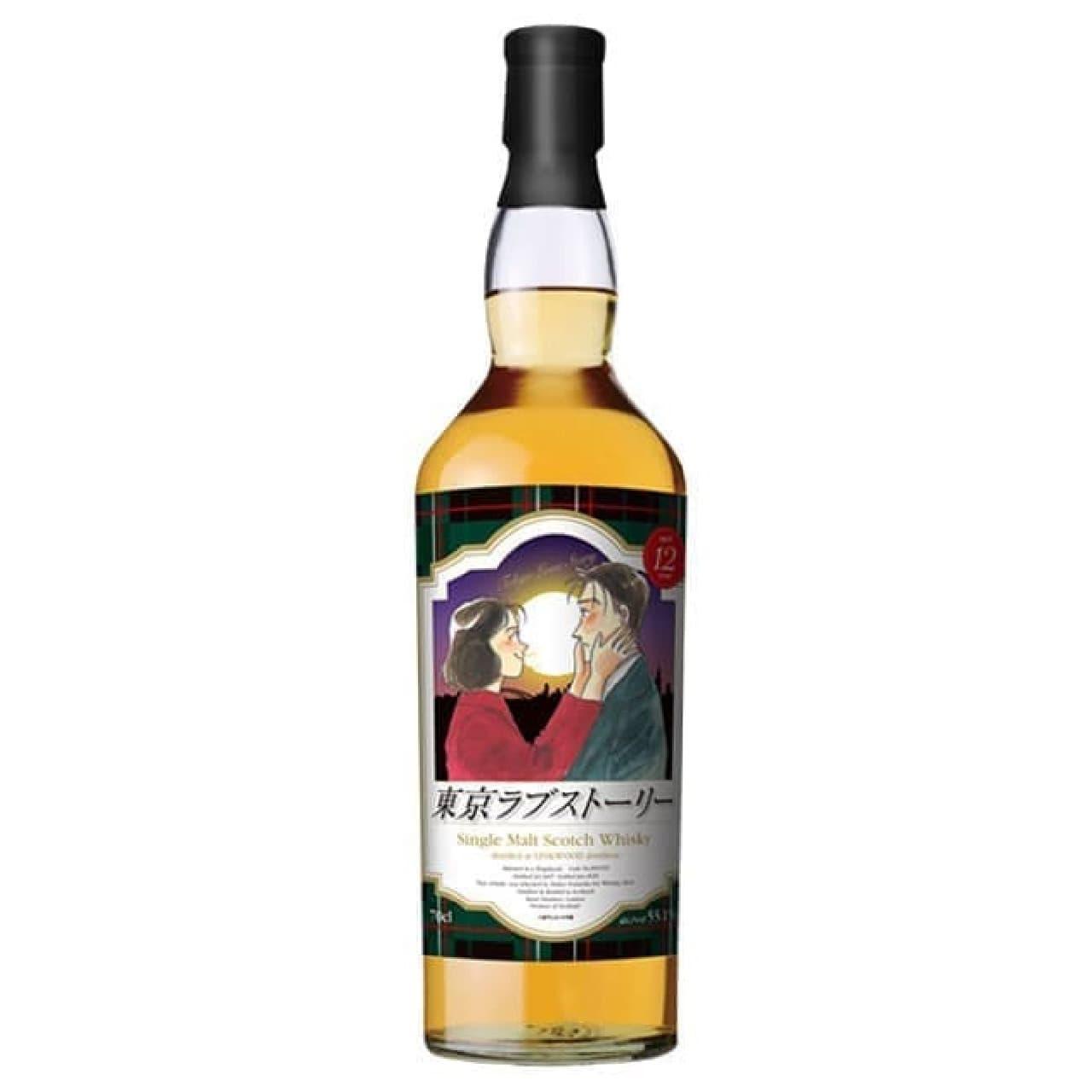 「東京ラブストーリー」ラベルのウイスキー数量限定