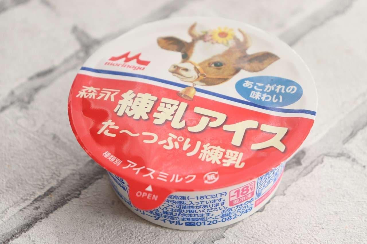 ファミマ「森永練乳アイス」
