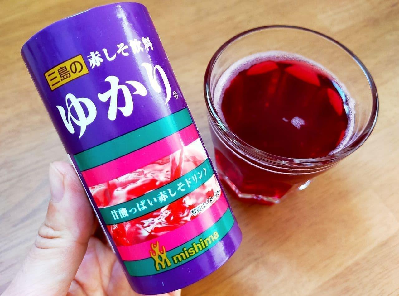 三島食品「赤しそ飲料ゆかり」