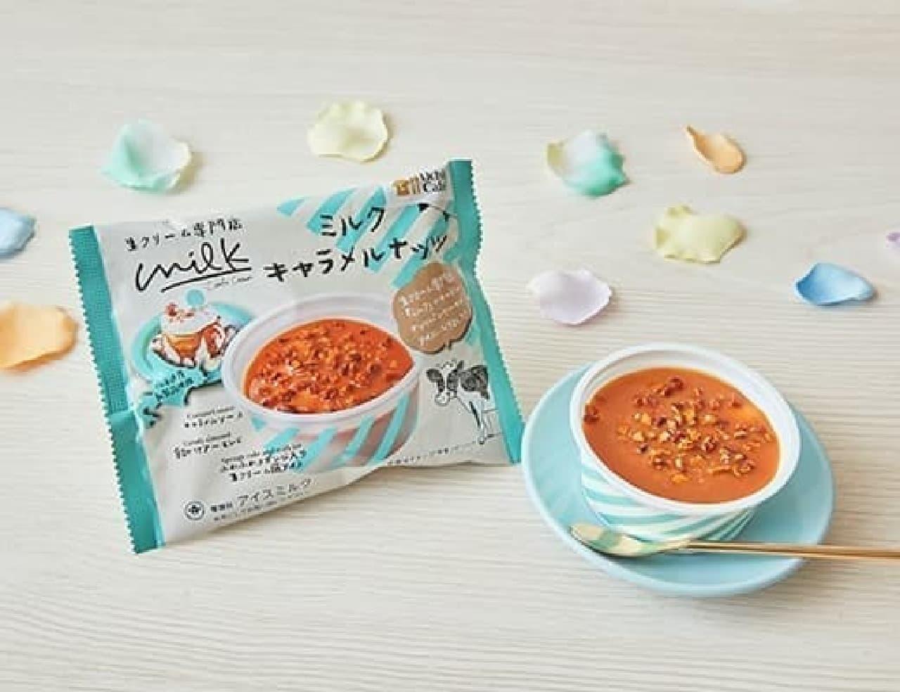 ローソン「Uchi Cafe×Milk ミルクキャラメルナッツ 106ml」