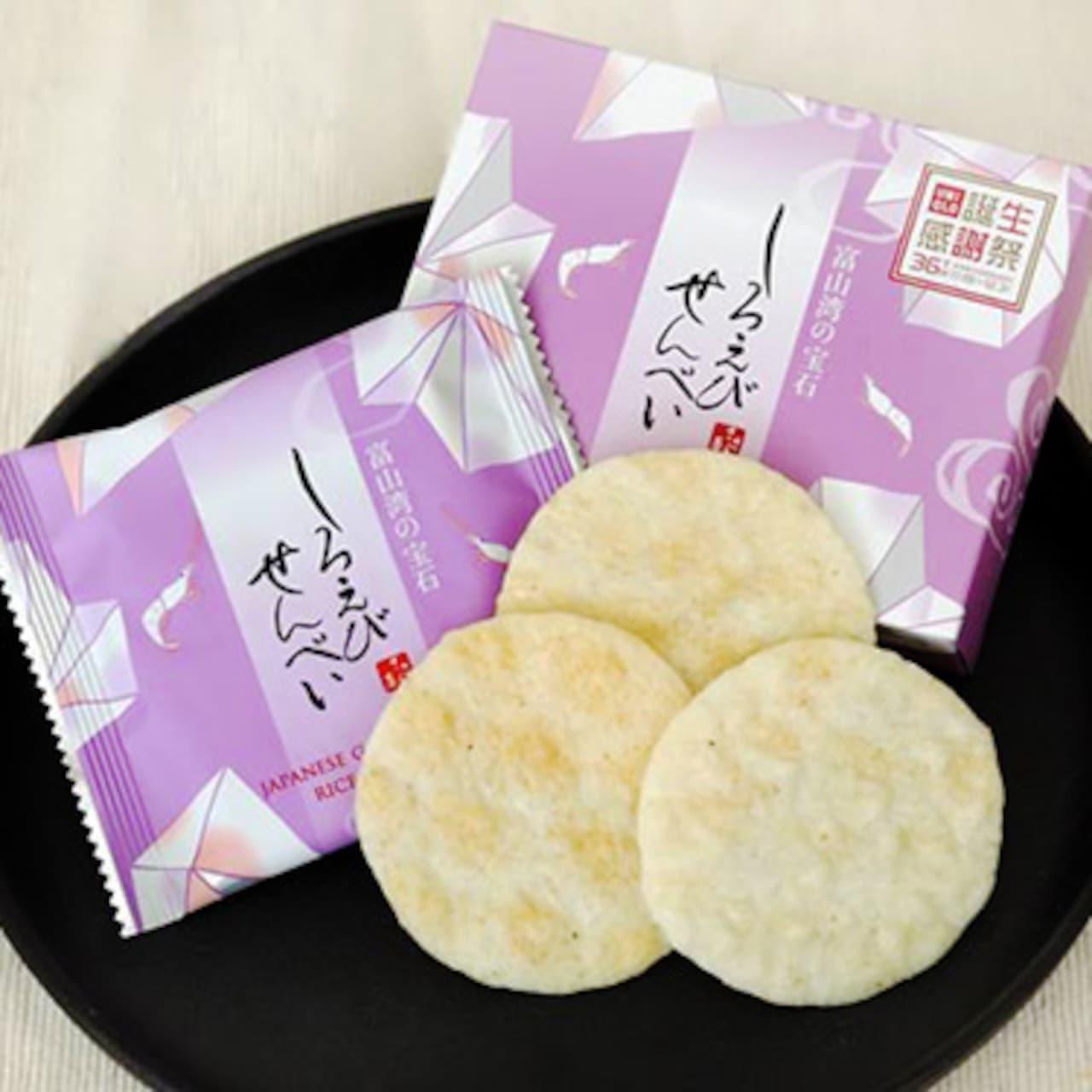 ユニクロで「全国47都道府県ご当地銘菓プレゼント」