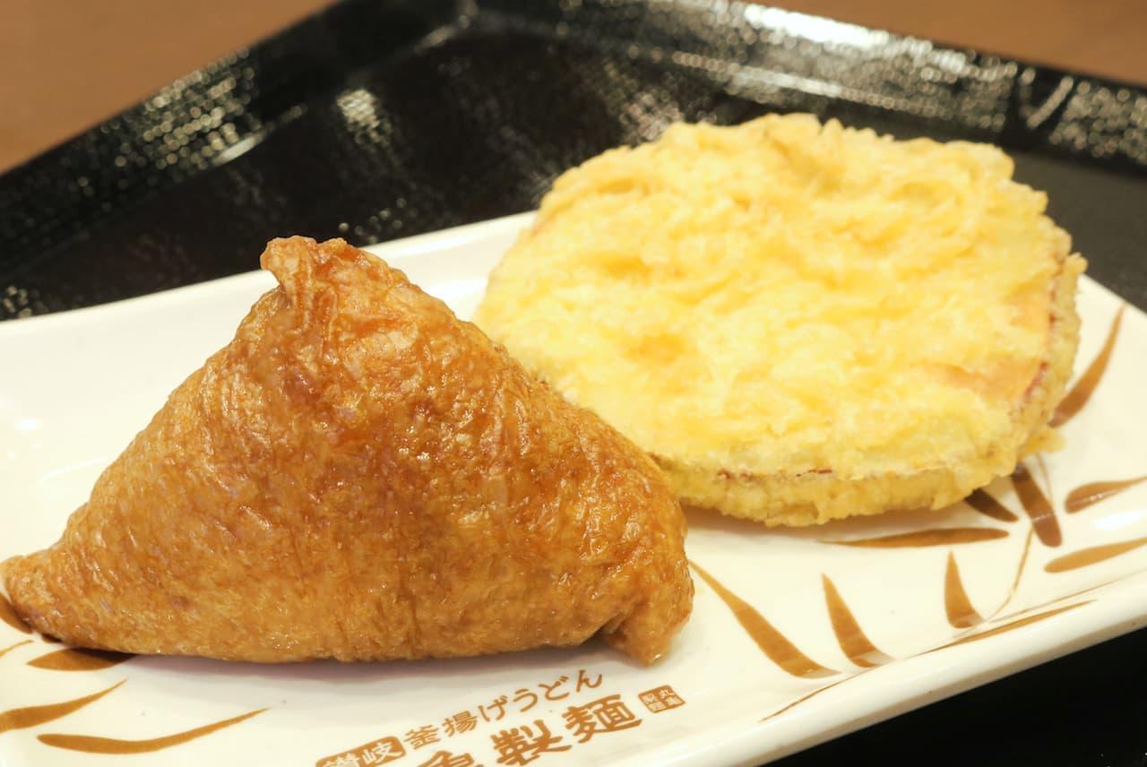 丸亀製麺の「丸亀ランチセット」のかけうどんセット