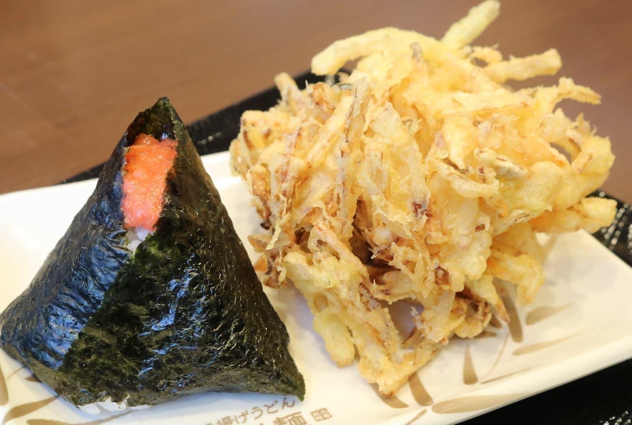 麺 ランチ 製 丸亀