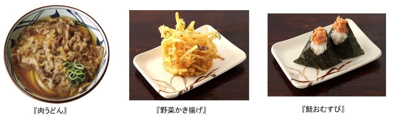 丸亀製麺の「丸亀ランチセット」の肉うどんセット