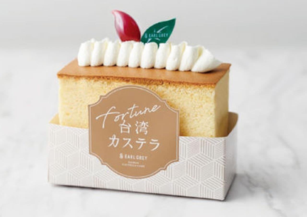 食べ歩き専用の「fortune台湾カステラ」が&EARL GREY(アンドアールグレイ)神戸本店から