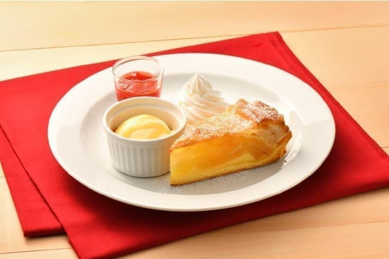 カフェ・ド・クリエ グラン サンシャイン通り店のアップルパイ