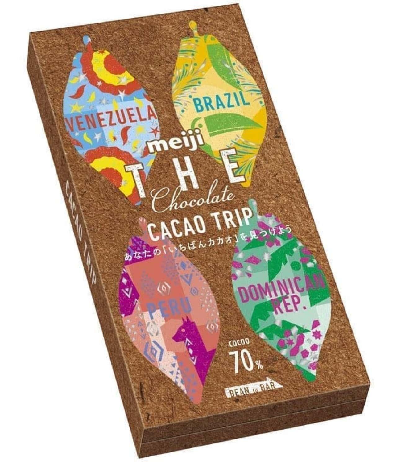 明治 ザ・チョコレートカカオトリップ