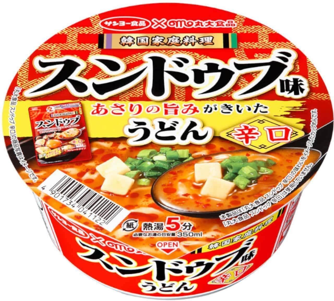 カップ麺「スンドゥブ辛口味 うどん」「スンドゥブマイルド味 ラーメン」
