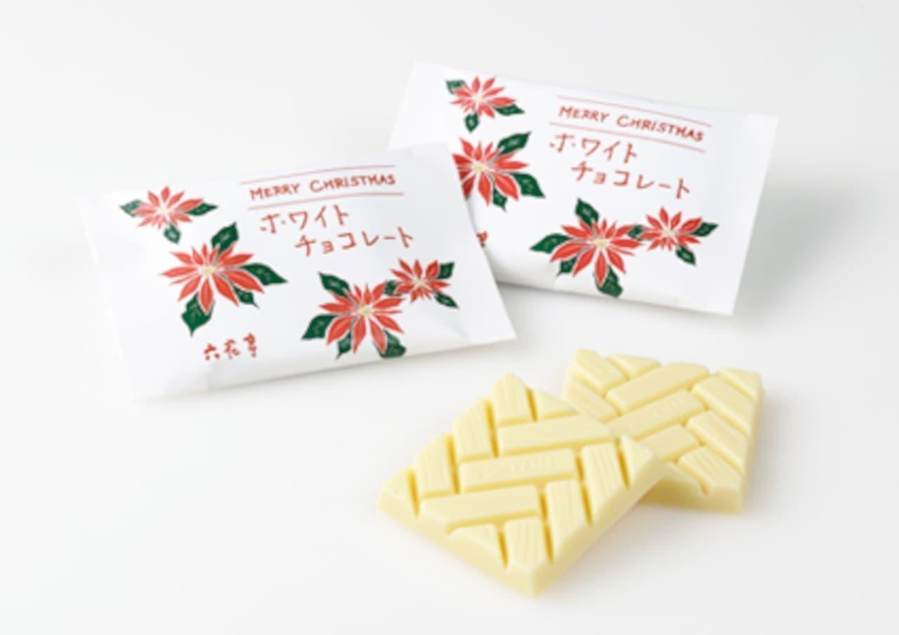 六花亭のクリスマスの特別なお菓子セット