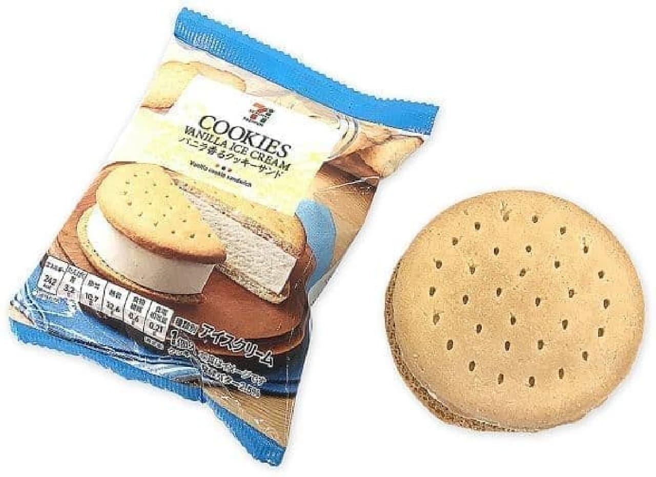 セブン-イレブン「7プレミアム バニラ香る クッキーサンド」
