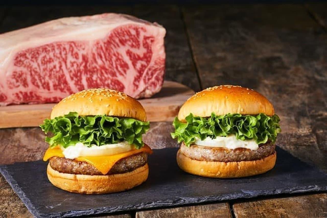 フレッシュネスバーガー「神戸牛バーガー」と「神戸牛チーズバーガー」