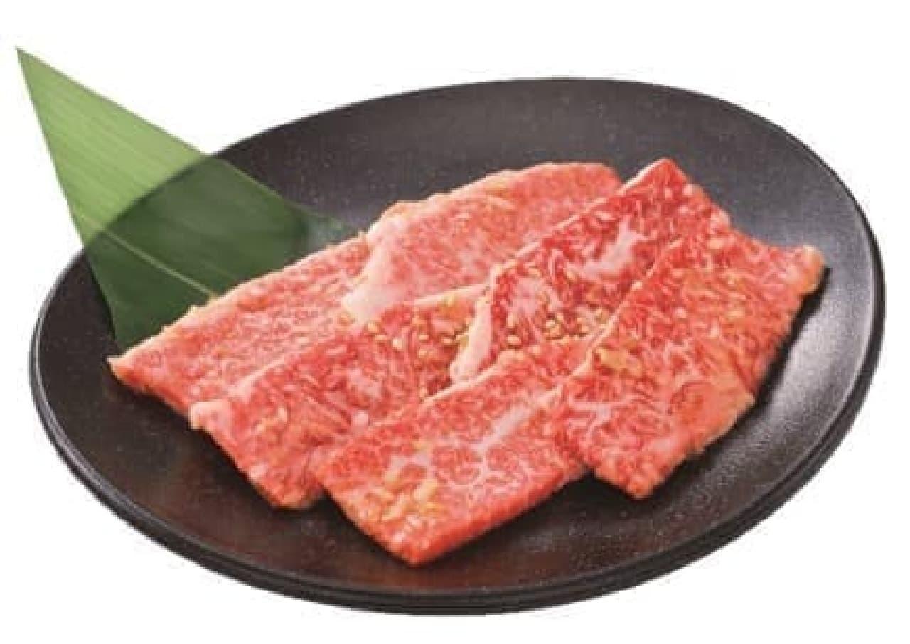 牛角「いい肉の日祭り!!」キャンペーン