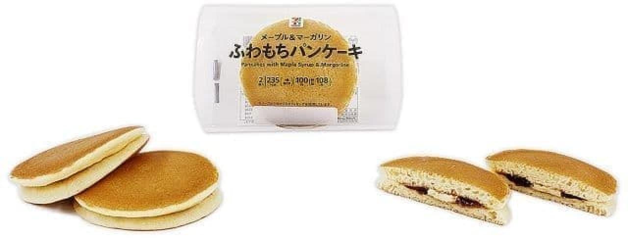 セブン-イレブン「7P ふわもちパンケーキメープル&マーガリン2個入」