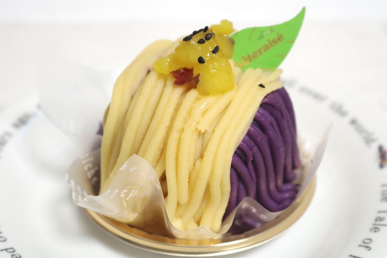 シャトレーゼ「紫芋と鳴門金時のモンブラン」