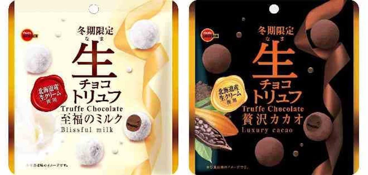 新作チョコ「生チョコトリュフ至福のミルク」