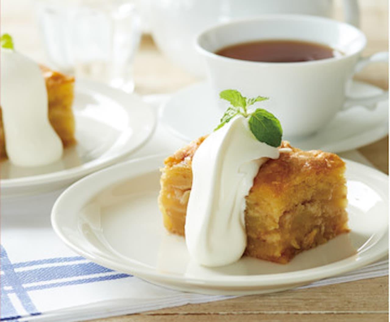 「モーニング アップルパイセット」Afternoon Tea(アフターヌーンティー)10店舗限定で